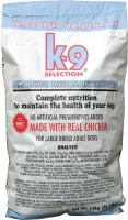 K-9  MAINTENANCE LARGE BREED FORMULA  12 kg
